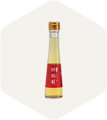Nigori Ringo-su (cloudy apple vinegar)