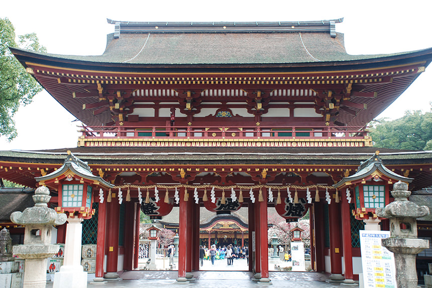 Dazaifu Tenman-gu Shrine's photo