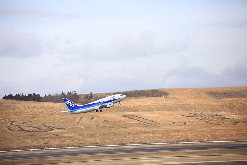Fukushima Airport's photo