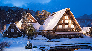 Shirakawa-go Village