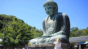 Kamakura, the old Capital