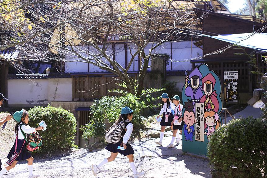 Iga-ryu Ninja Museum's photo