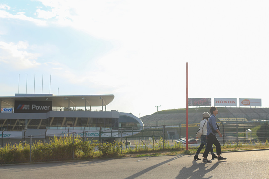 Suzuka Circuit's photo