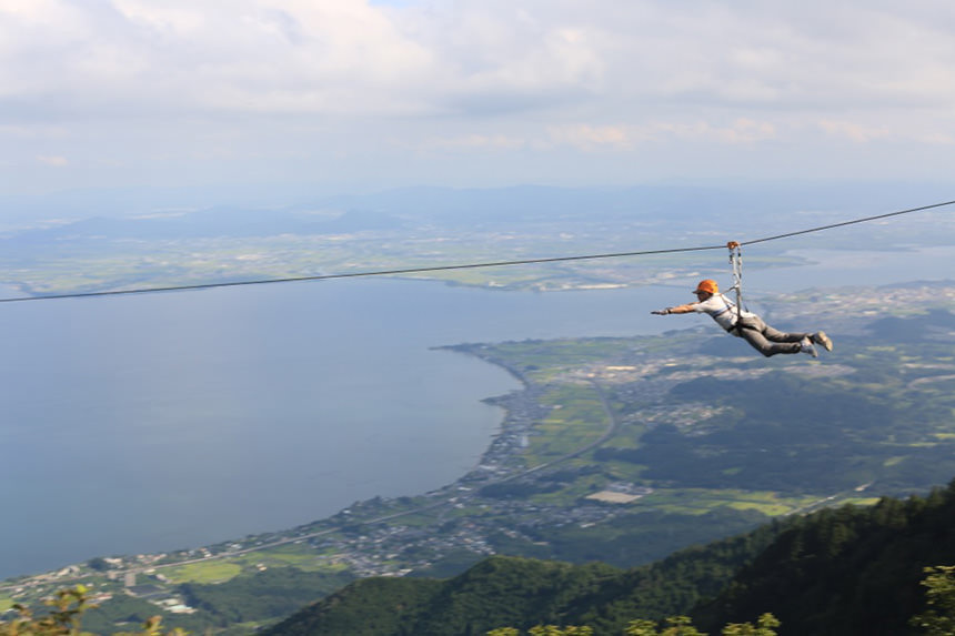 Biwako Valley's photo