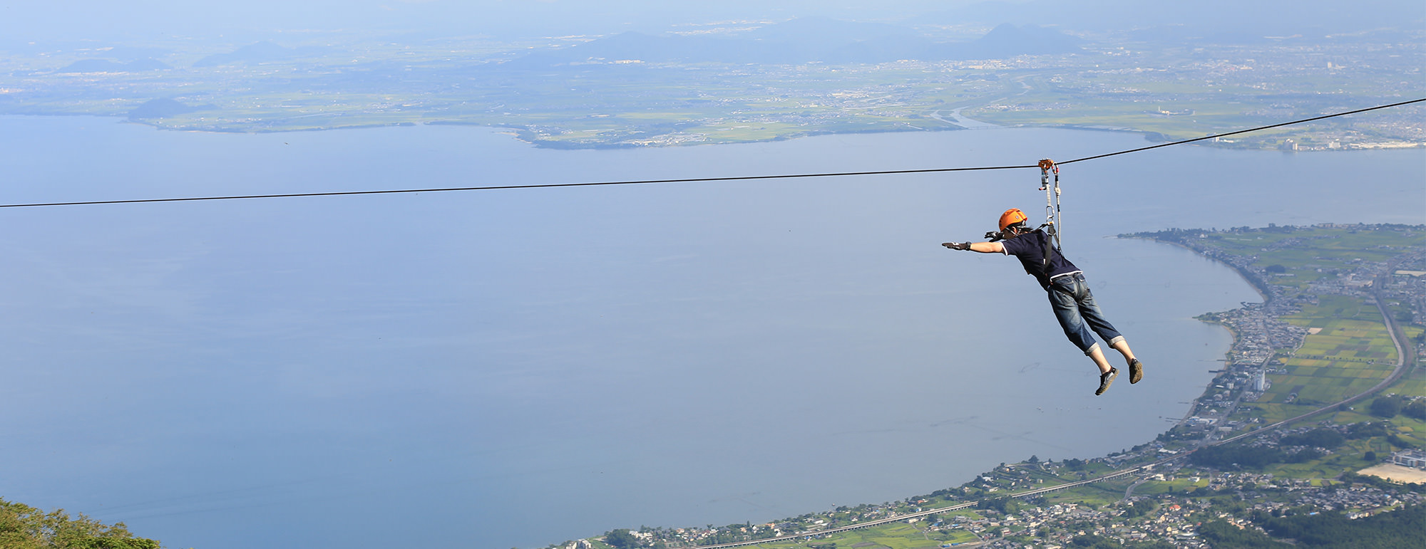 Zip Line Harness >> Biwako Valley - Shiga | IS JAPAN COOL?-Travel and Culture ...