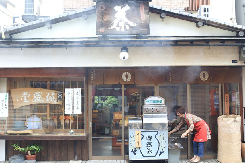 The Food Culture of Lake Biwa's photo