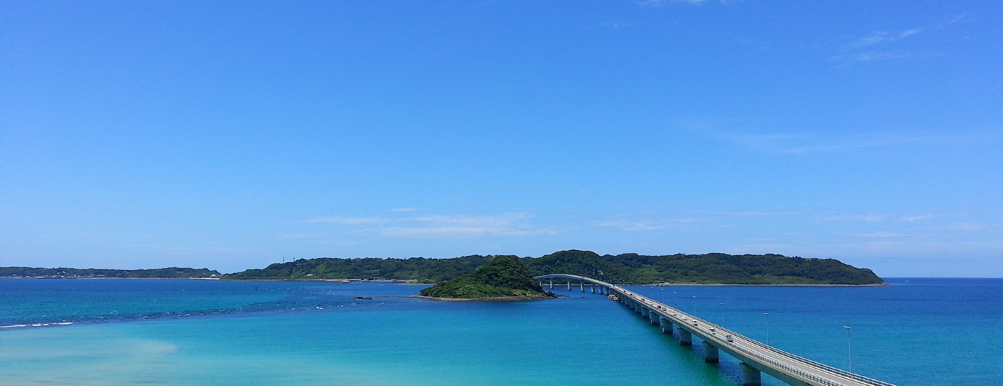 Tsunoshima Bridge's photo