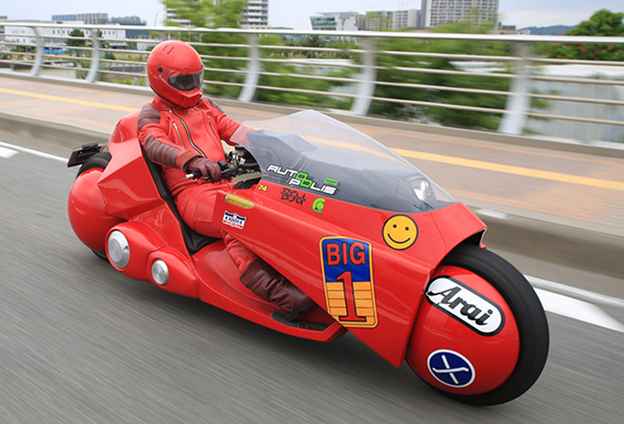 Akira Bike Anime Manga Is Japan Cool Travel And