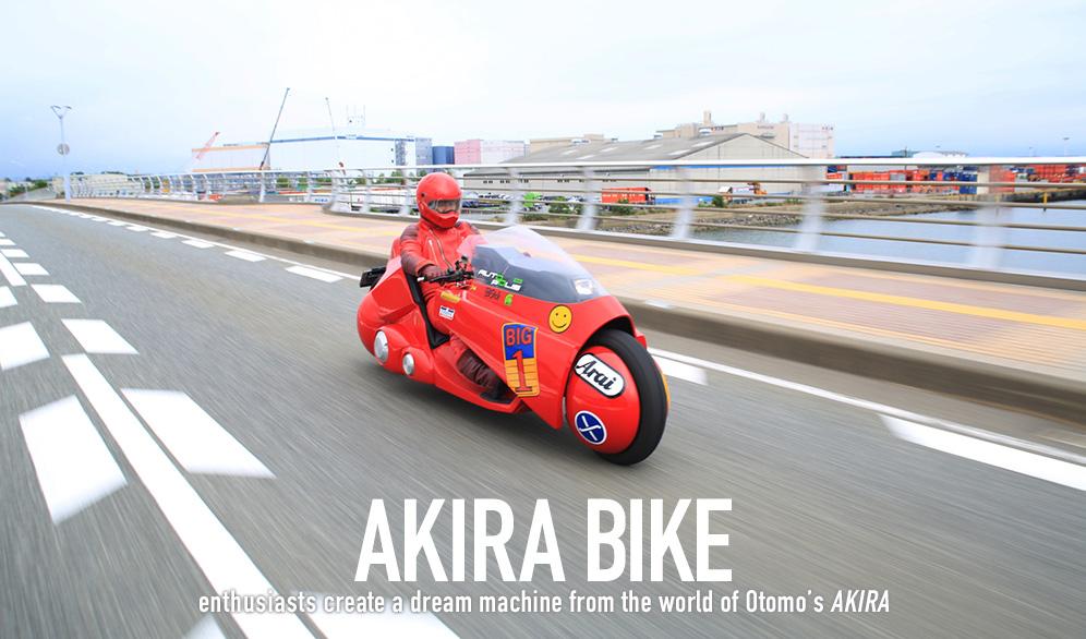 Akira Bike Anime Manga Is Japan Cool Travel And Culture Guide