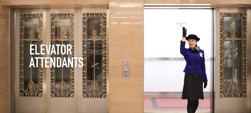 Elevator Attendants Shopping In Japan Is Japan Cool
