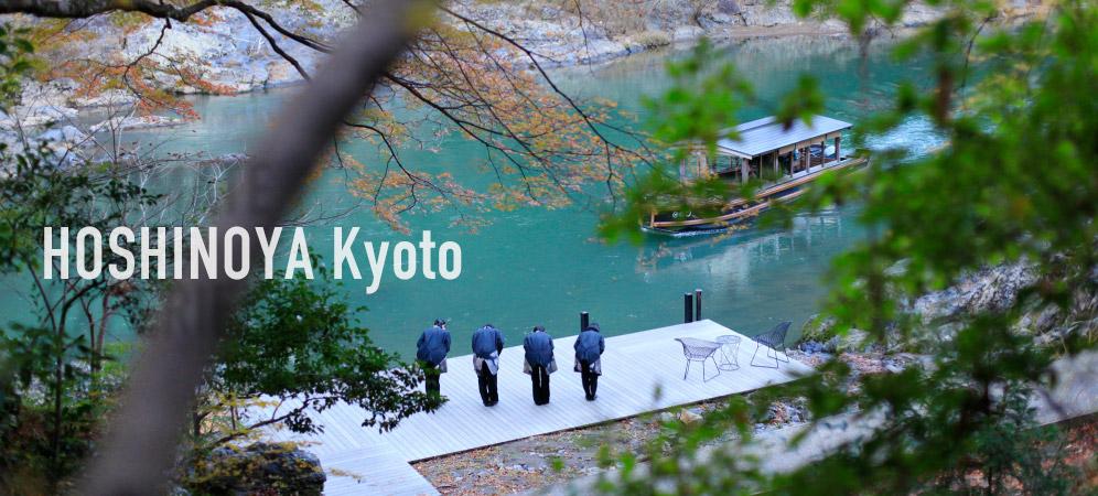 Hoshinoya Kyoto Kyoto Is Japan Cool Travel And