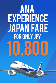 EXPERIENCE JAPAN FARE, ANA OFFERS TRAVELERS ANY DESTINAION WITHIN JAPAN, FOR ONLY JPY PER FLIGHT 10,800