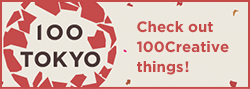 Check out 100Creative things!